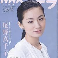 尾野真知子髪型アレンジ3