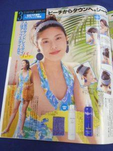 松嶋菜々子髪型1