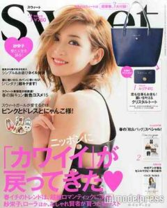 紗栄子髪型15