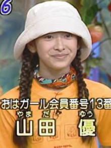 山田優髪型7