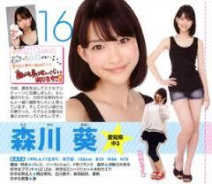 森川葵髪型5