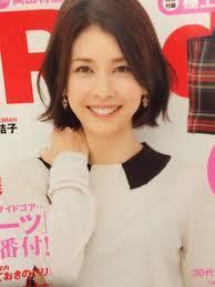 竹内結子髪型11