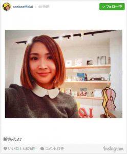 紗栄子髪型16