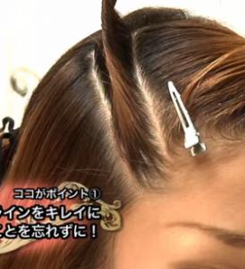 ダンス髪型3