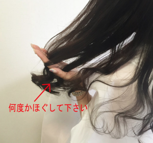 ローラ髪型4