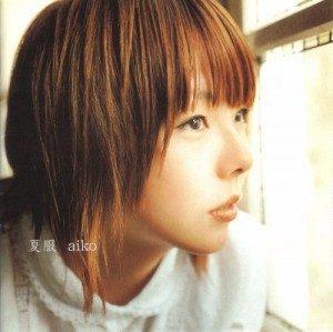 aiko髪型ショート7